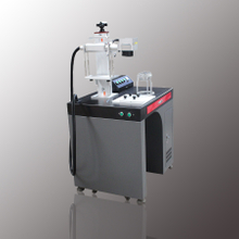 Split Hand-hold Fiber Laser Marking Machine